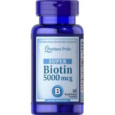 Biotin 5000 mcg - 60 caps