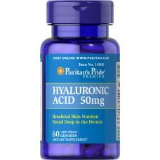 ヒアルロン酸 50 mg.