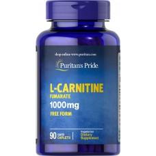 L-Carnitine Fumarate 1000 mg